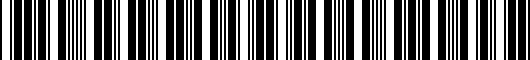 Barcode for 5G0061166469